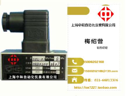 压力控制器D500/18D小型压力开关
