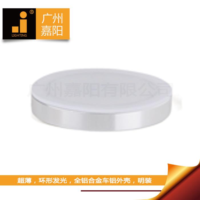 广州嘉阳橱柜衣柜灯长条灯D003