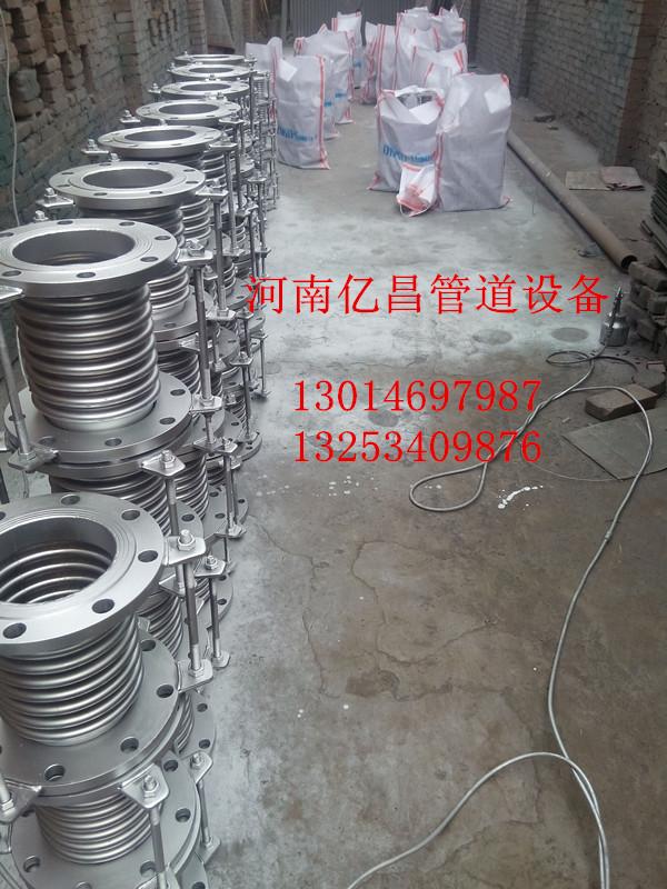 温州补偿器|伸缩接头|套筒补偿器厂家供应商—亿昌管道设备