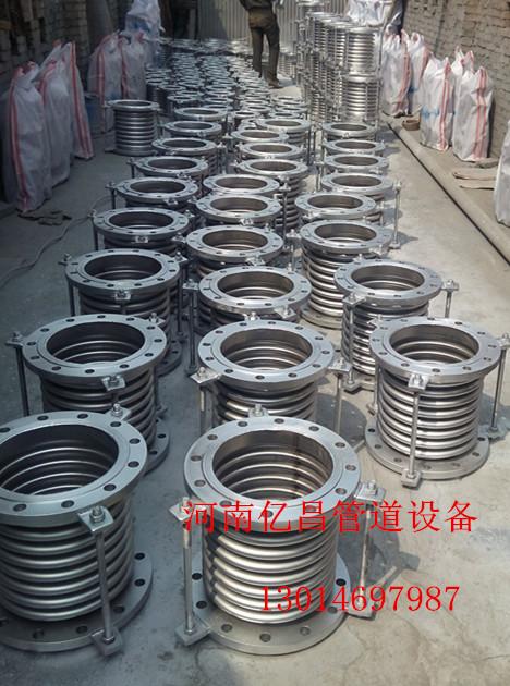 内江补偿器 伸缩接头  防水套管  橡胶接头供应商