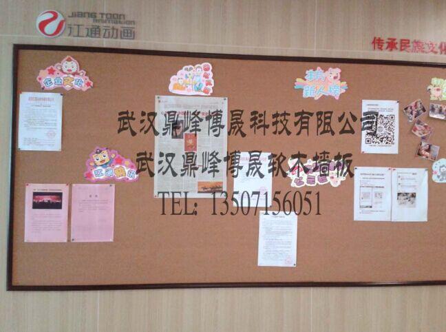 上海软木上海软木板上海软木价格上海软木批发上海哪里有软木卖