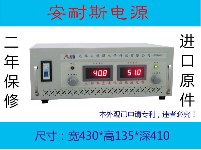 200V10A直流电源,200V20A30A50A可调电源