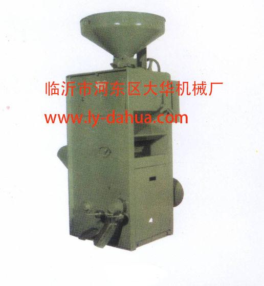 砻谷机临沂大华机械厂生产