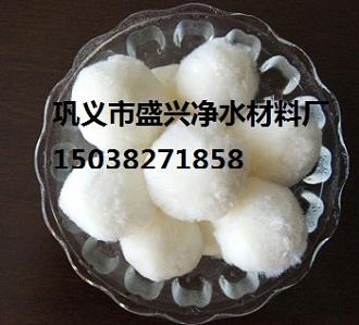 六安污水专用纤维球滤料 除油过滤改性纤维球厂家直销