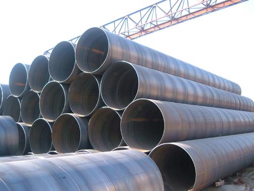 Q235b螺旋钢管厂家供应 螺旋管价格 螺旋管批发 商家主营