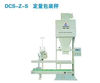 颗粒物料定量包装机·重力给料包装秤·单斗秤