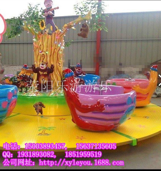 熊出没转转杯熊抱罐游乐设备/荥阳乐游儿童公园项目(多图)