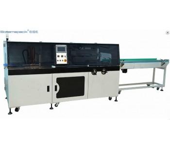 东莞连续式全自动封边机包装机械的实用推广做出贡献!