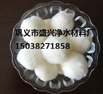 绥化水处理纤维球滤料厂家现货批发价格 高效过滤改性纤维球