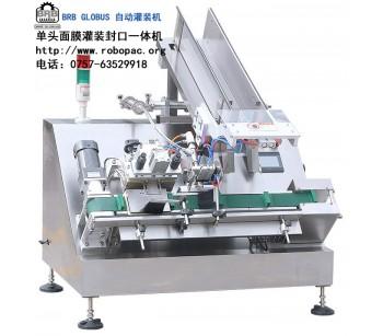 全自动单头面膜机BRB-301面膜灌装机