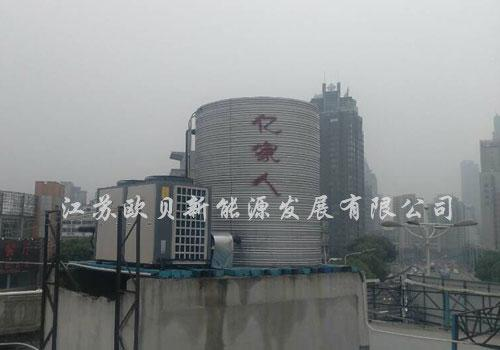 中铁京沪铁路无锡地员工宿舍热水工程完工