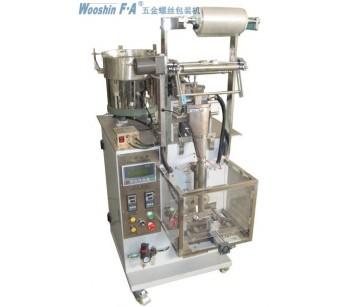 螺丝五金自动包装机 FA-at01自动计数包装机
