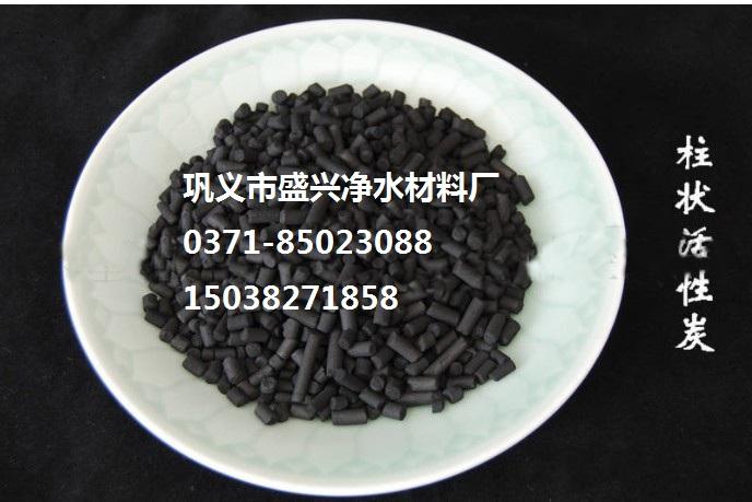除臭除异味柱状活性炭 高效吸附水处理柱状活性炭厂家直销