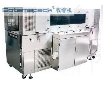 珠海蔬菜不锈钢收缩炉/江门牛排热循环收缩包装机