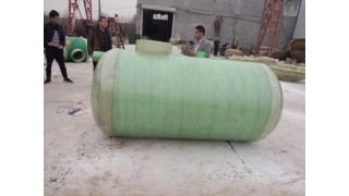 玻璃钢化粪池厂家/玻璃钢化粪池价格