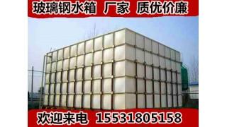 河北玻璃钢水箱厂家/河北奥琪广泰玻璃钢有限公司