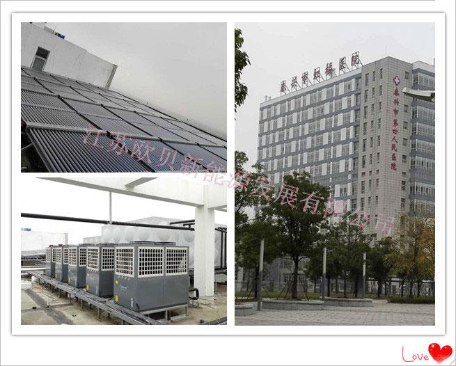泰兴虹桥医院40吨热水工程