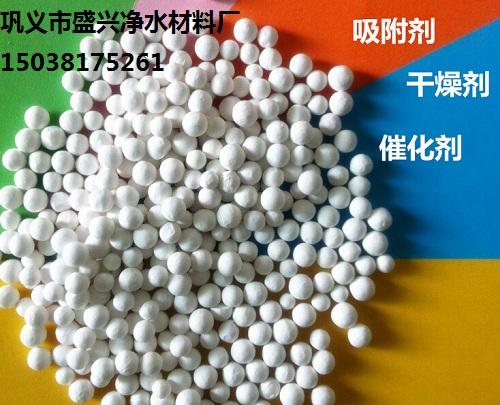 除氟剂活性氧化铝球厂家直销 广西氧化铝球干燥剂现货批发