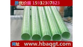 玻璃钢夹砂管/河北奥琪广泰玻璃钢有限公司