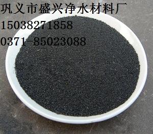 酸性污水絮凝碱式聚合氯化铝厂家电话