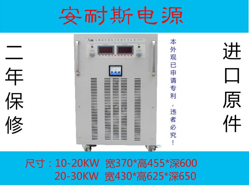 100V100A直流电源,0-100V50A60A可调电源