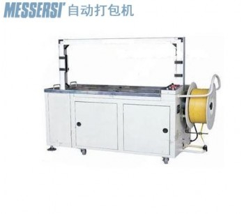 珠海印刷全自动打包机|中山水果全自动捆扎机