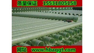 复合玻璃钢电缆管/河北奥琪广泰玻璃钢有限公司