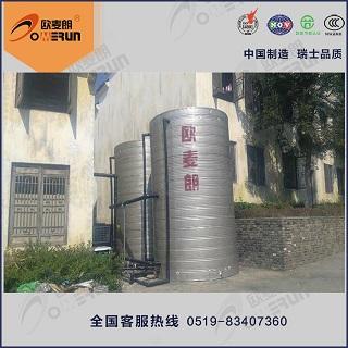 大型商业热水设备,员工洗澡用节能热水器