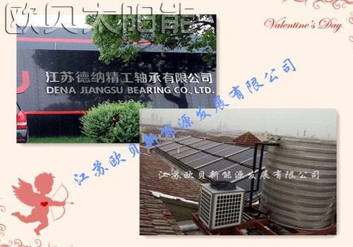 江阴德纳精工轴承空气源热水工程