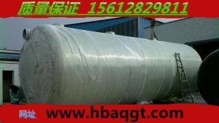 玻璃钢化粪池标准图集/河北奥琪广泰玻璃钢有限公司