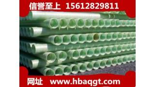 玻璃钢电缆管道/河北奥琪广泰玻璃钢有限公司