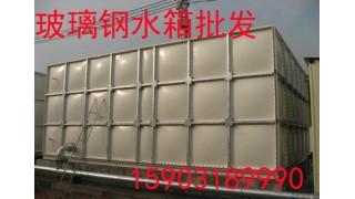 玻璃钢水箱和不锈钢水箱/河北奥琪广泰玻璃钢有限公司