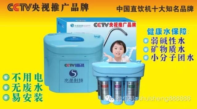净水机的正确保养 享受更好的净水生活