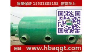 玻璃钢化粪池安装方法/河北奥琪广泰玻璃钢有限公司