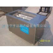 亨达专业定制超声波滤芯清洗机