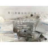 FUJI正品供货商 富士缓冲器FL-1417H-C