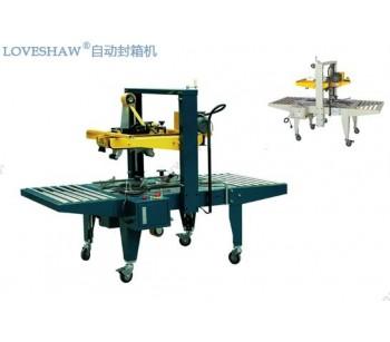 中山模型玩具自动封箱机/惠州医疗设备侧面封箱机