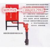 SW32D室外防冻自泄式箱式消火栓软管卷盘箱