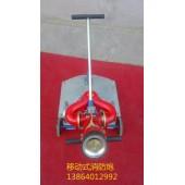 PSY20/40移动式消防水炮