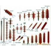 复合悬式绝缘子 FXBW4-10/70低价销售