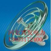 玻璃绝缘子FC-70/146华硕绝缘子生产销售