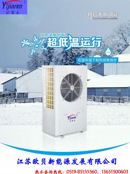镇江润家宾馆空气源热泵热水方案