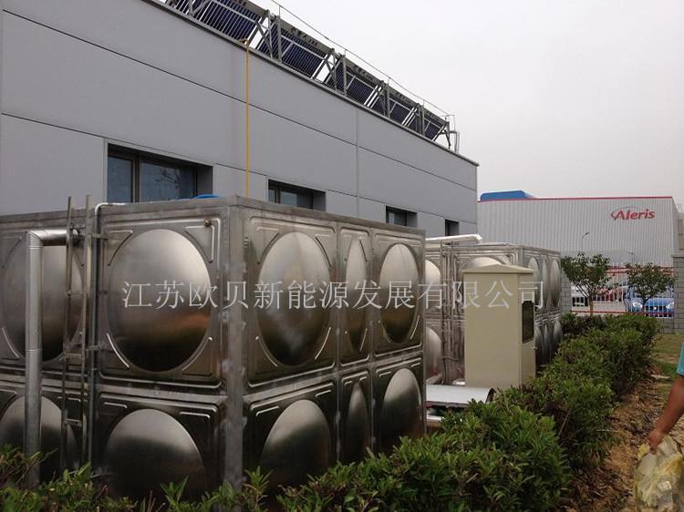 爱励铝业镇江基地太阳能和燃气锅炉热水系统