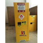 22加仑防爆柜广州化学品柜防火安全柜