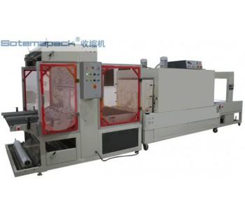 惠州彩盒全自动袖口式包装机技术超前,品质超凡!