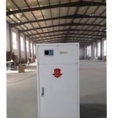 供应AG-L20爱阁纳米水晶无丝电采暖锅炉