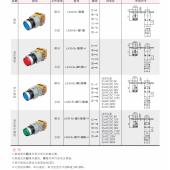 西门子APT  LA39(B)(B1)(B2)(B3)系列按钮特价现货