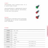 西门子APT  LA39-F系列按钮特价供应