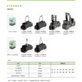 ZY2N-J 西门子APT DY/ZY系列继电器特价现货供应