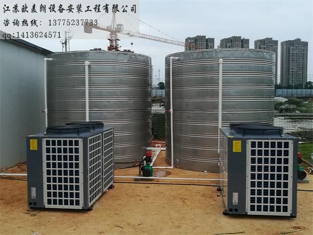 欧麦朗空气能热水器助兴绍兴迷笛音乐节